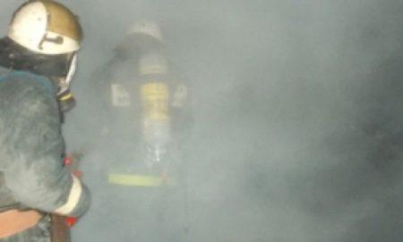 дым, пожар