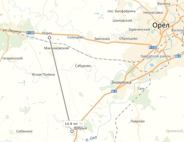 объезд Орла