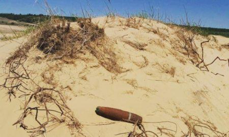 мина, снаряд, боеприпас, эхо войны