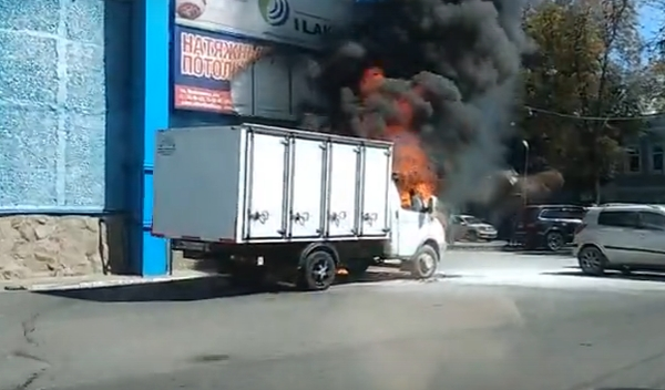 ГАЗ. сгорел, Атолл