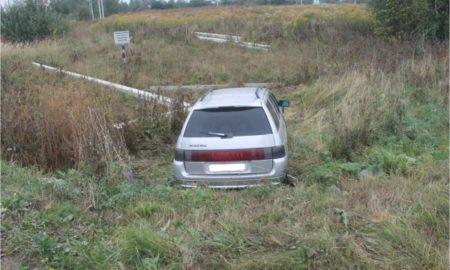 ВАЗ-2111, кювет