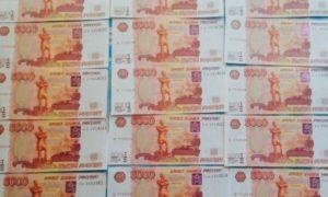 рубли, деньги, подделка, фальшивки