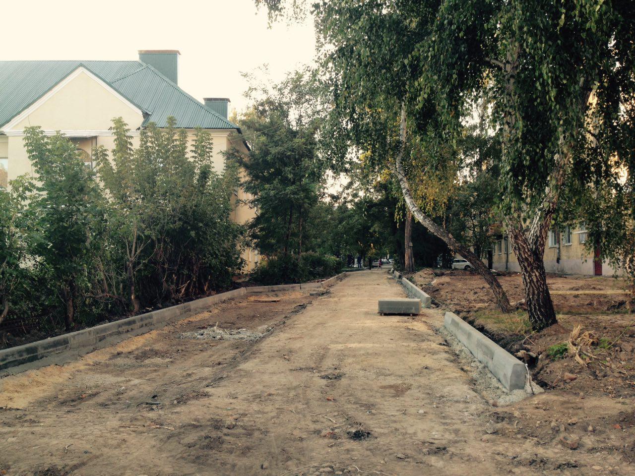 ремонт двора, благоустройство, дворовая территория