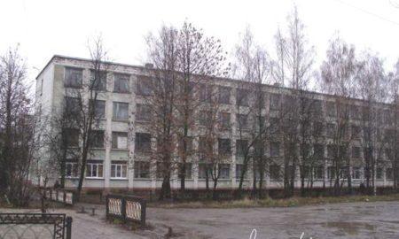 школа 5