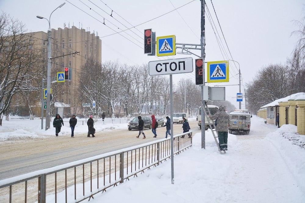 улица, переход