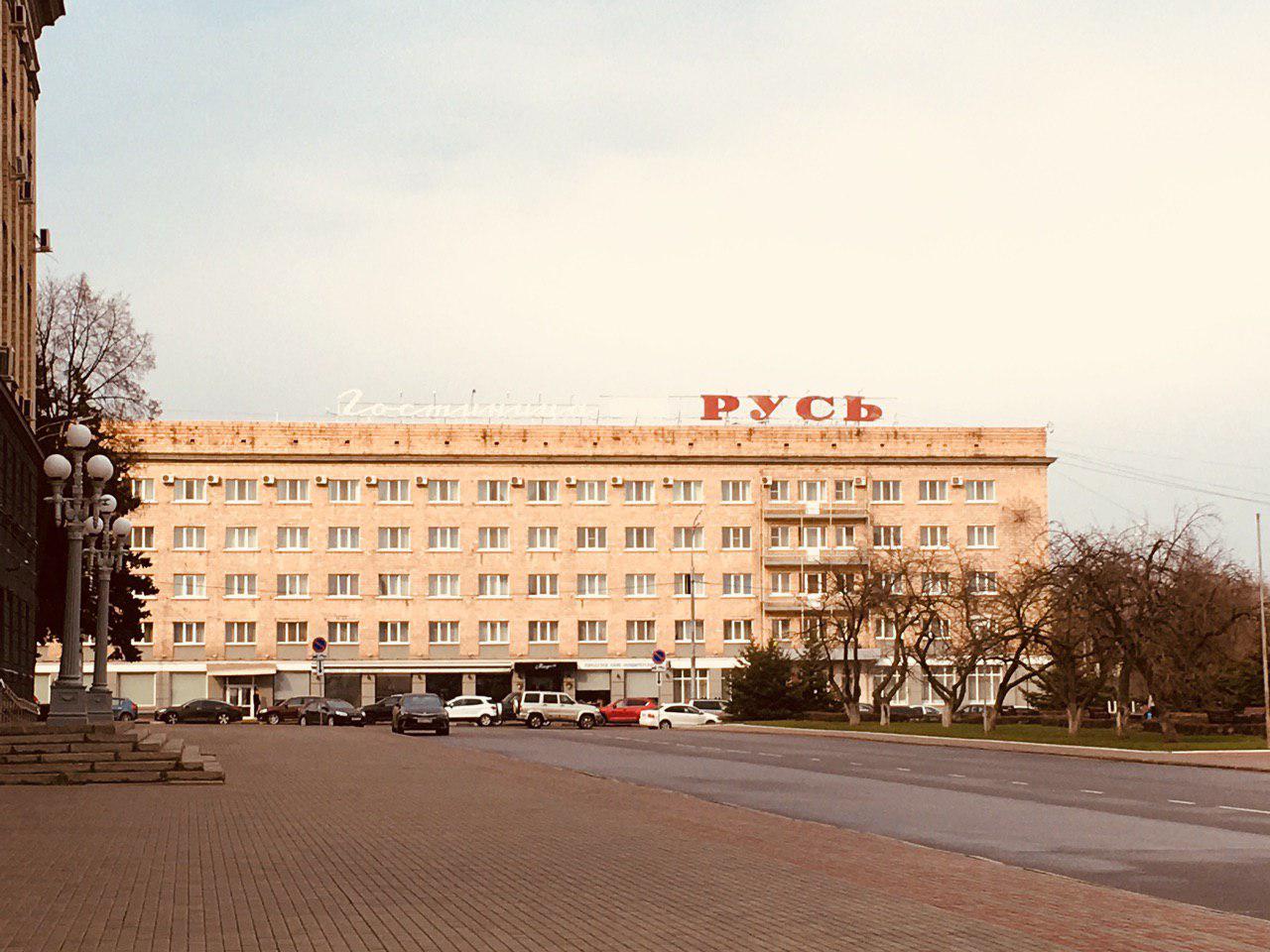 русь, гостиница