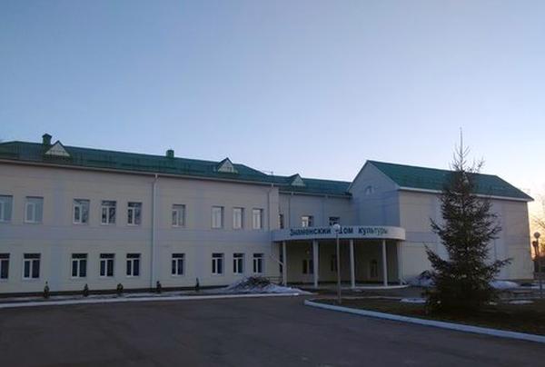 Знаменский дом культуры