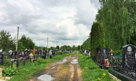 Лужковское Кладбище