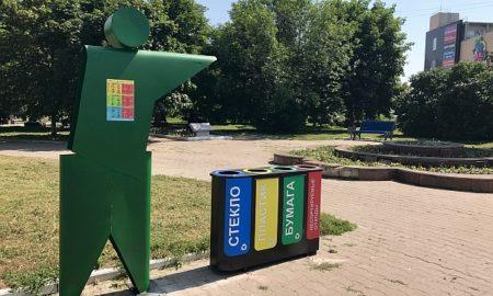 зеленый человечек, раздельный сбор мусора