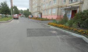 ремонт дворов Мценск
