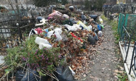 мусор кладбища