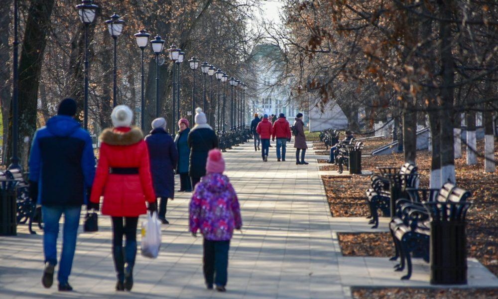 парк, благоустройство, люди, осень