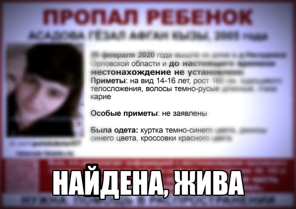 aydoy_3qprs