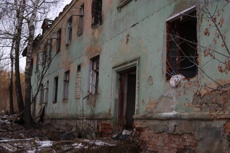 расселенный дом
