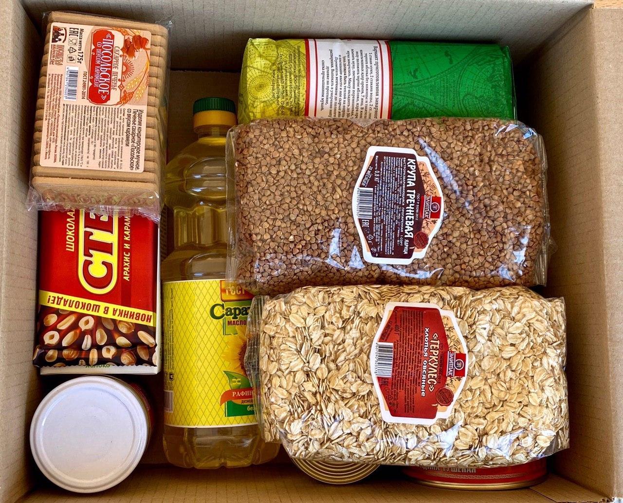 сухпаек, продуктовый набор