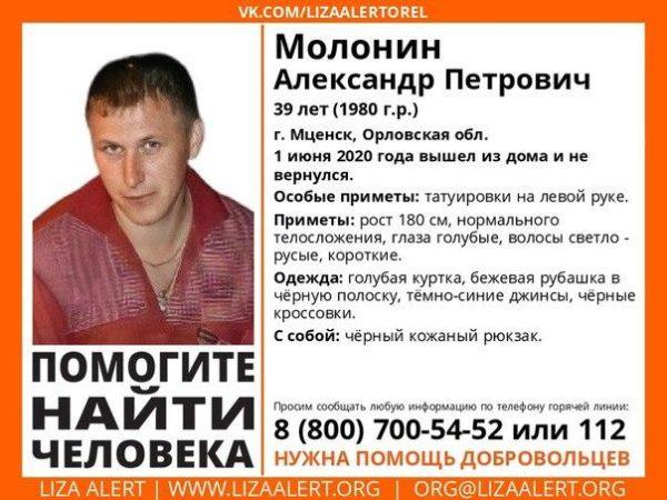 photo_2020-06-16_09-32-51