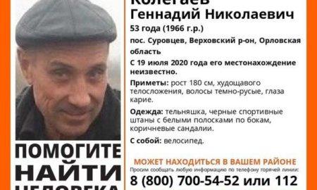 photo_2020-07-22_11-04-52