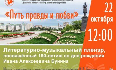 photo_2020-10-19_12-12-01