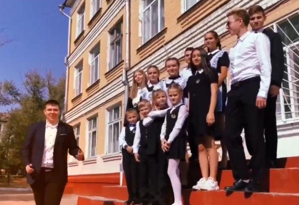 shkolniki