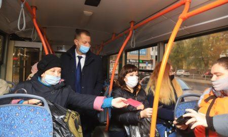 транспорт маски
