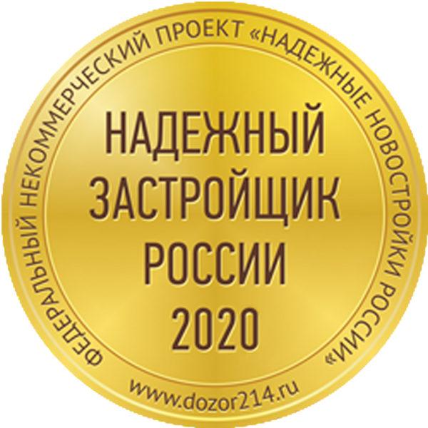 medalka2020