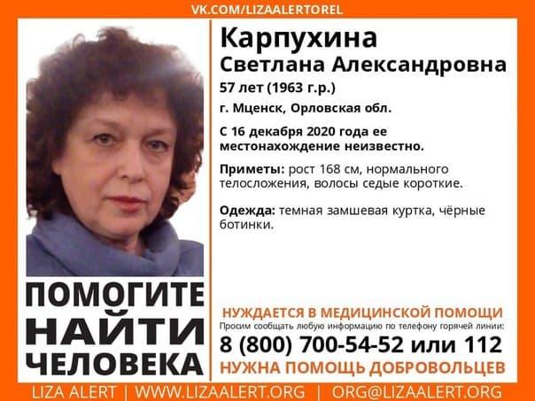 photo_2020-12-21_11-29-53