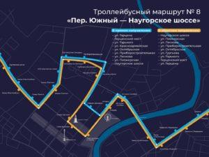 8_trolleybus