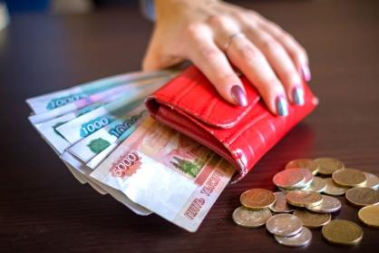 sberbank-bogatstvo-rossiya-dengi-52-418x320