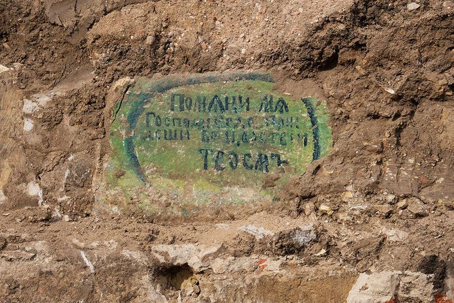 krasnyj_most_arheologija_03