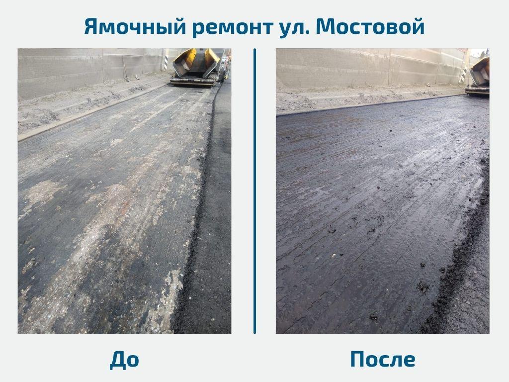 yamochnyy-remont-2